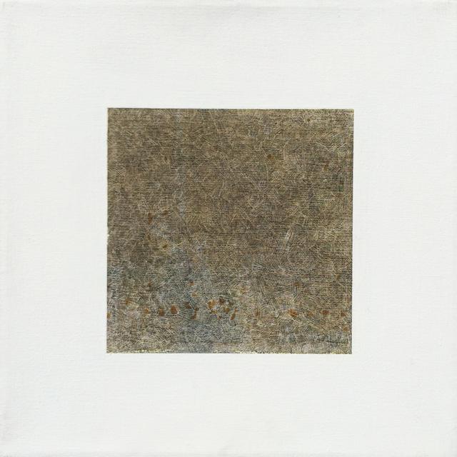 , 'Humim Alef,' 1980, Caldwell Gallery Hudson