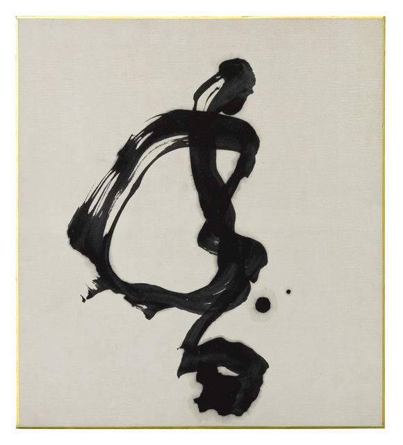 , 'Kaoru (Fragrance) (T-4512),' 1970s, Erik Thomsen