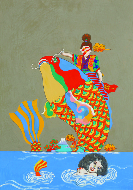 , 'Mermaid Goldfish 3,' 1973, Nanzuka