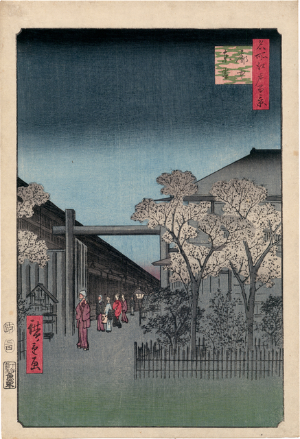 , 'Dawn Inside the Yoshiwara,' 1857, Egenolf Gallery Japanese Prints & Drawing