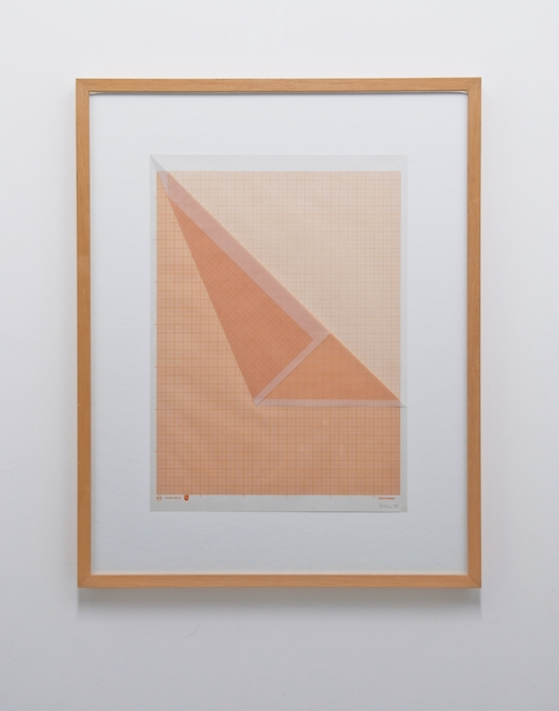 , 'untitled,' 1993, dr. julius | ap