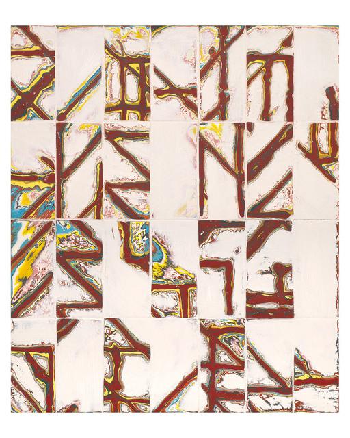 , 'Oaxaca Ghost,' 2019, Tracey Morgan Gallery