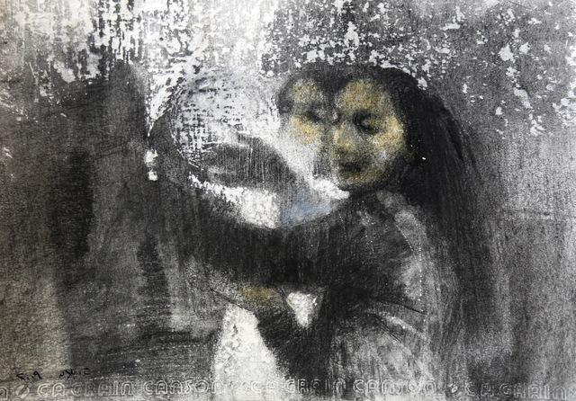 Houssam Ballan, 'Untitled', 2009, Painting, Mixed Media on Paper, Janet Rady Fine Art