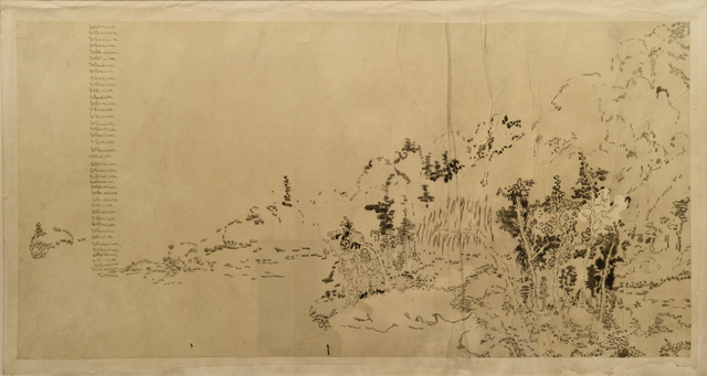 , 'Landscape,' 2014, Forbidden City Gallery