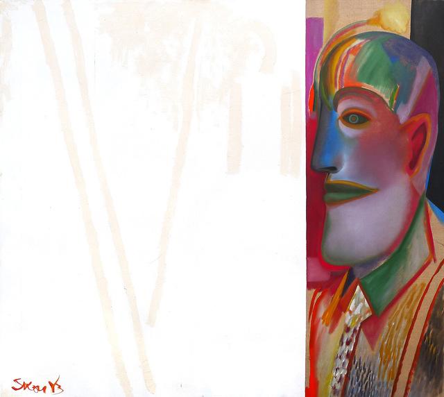 Siron Franco, 'Figura Diante de Quadro', 1983, Bolsa de Arte