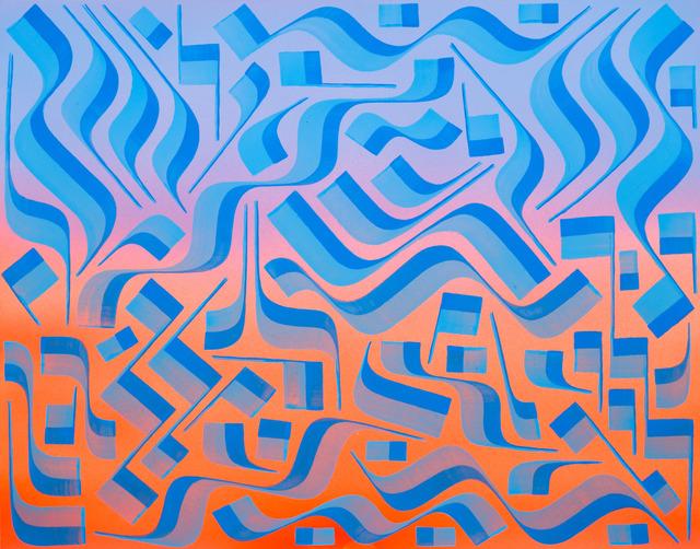 , 'Transition I,' 2014, Fleisher/Ollman