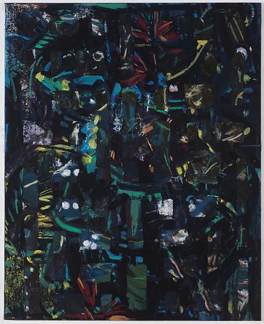 , 'Inside Gardens 2,' , Geary