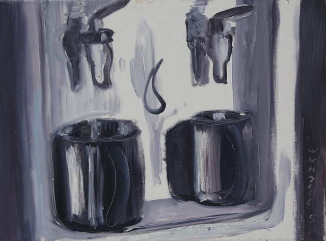, 'Testament of Horse Abdomen - The Mugs of the Old Faculty Couples,' 2016, Leo Gallery