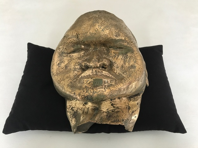 Siriki KY, 'Precious Head 4', 2019, Galerie Galea