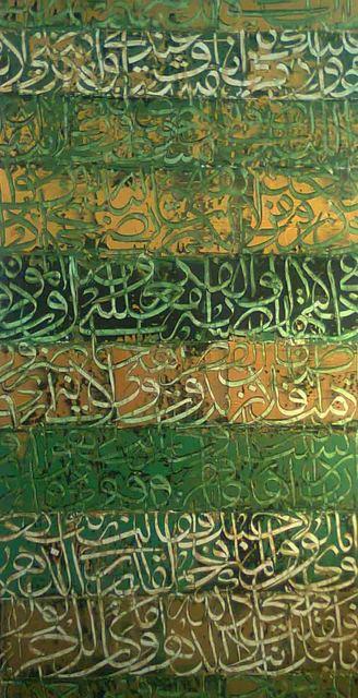 Ahmad Moualla, 'Abou Firas Al Hamadani'Araka Asiyyi Al Damaa Shimatouka Al Sabre', 2010, Mark Hachem Gallery