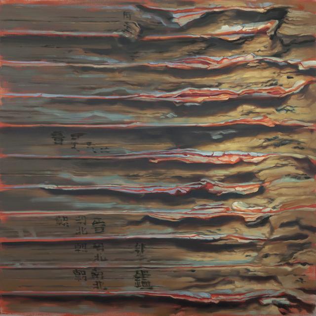 , 'Chinese Library No. 55,' 2012, Chambers Fine Art