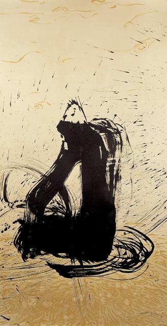 , 'Desire, Landscape,' 2008, Michael Goedhuis