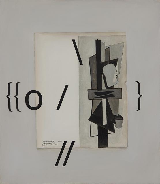 , 'Composition {{o },' 2013, Tibor de Nagy