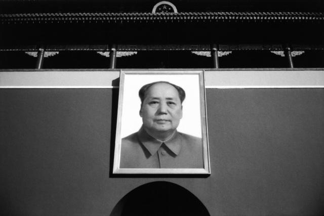 , 'Forbidden City Beijing,' 2005, Milk Gallery