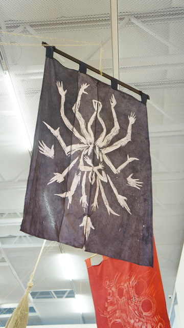 , 'Homenagem a Kali (Filhxs do fim) [Homage to Kali (Children of the end)],' 2018, Casa Triângulo