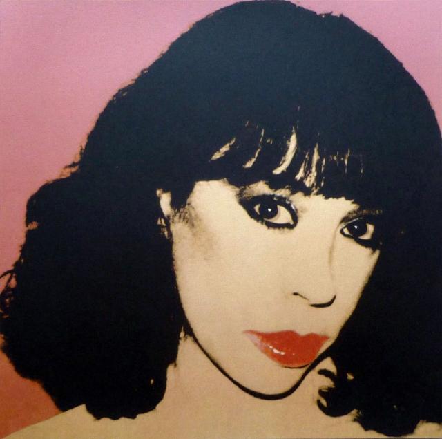 Andy Warhol, 'Janet Villella', Neuberger Museum of Art
