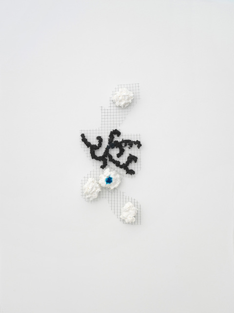 , 'Place, four,' 2013, Tomio Koyama Gallery