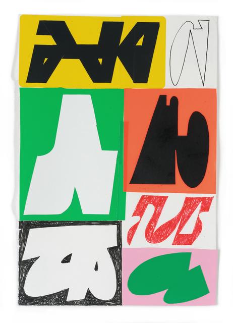 , 'Trust Fall, page 03,' 2017, Mini Galerie