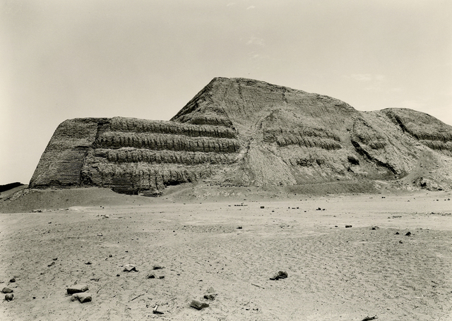 , 'Huaca del Sol, Moche,' 1988, Deborah Bell Photographs
