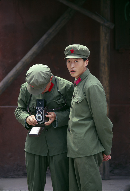 , 'Beijing, China,' 1985, Gabarron Foundation