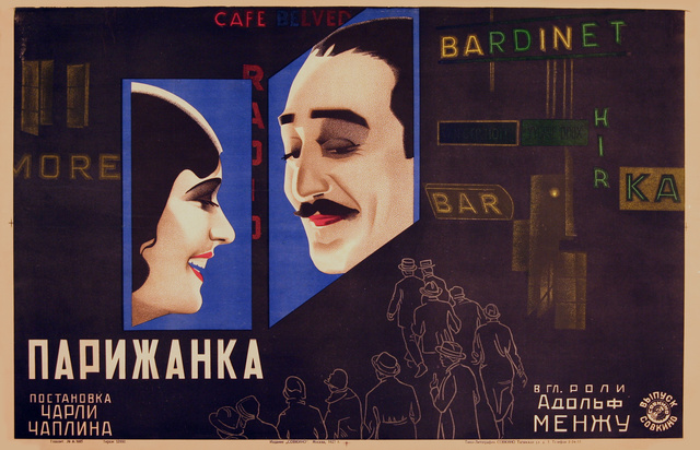 , 'A Woman of Paris - Charlie Chaplin,' 1927, Omnibus Gallery
