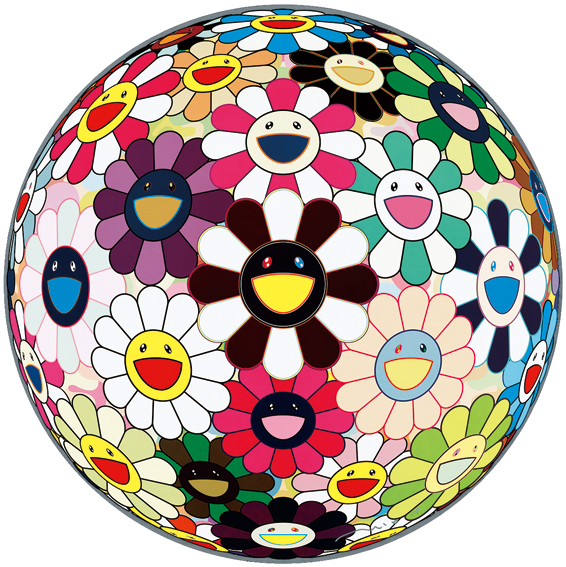 Takashi Murakami, 'Flower Ball 3D Brown', 2010, Vogtle Contemporary
