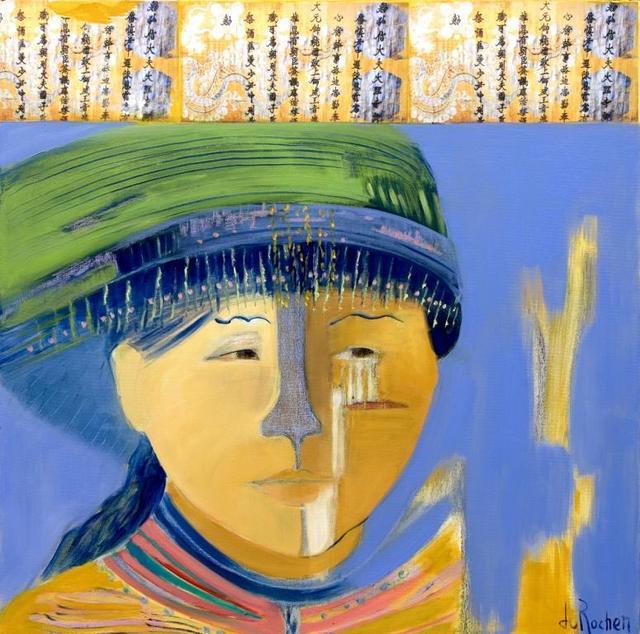 , 'Beauté Silencieuse (Silent Beauty),' , Zenith Gallery