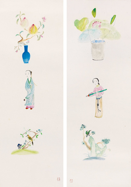 , 'A Hidden Aroma-Couplet 暗香-对联,' 2014, Alisan Fine Arts