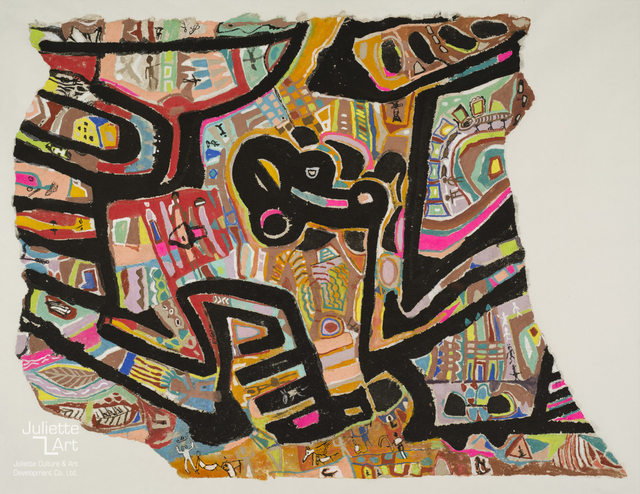 , 'Earth Slough No. 246,' 2013-2016, Juliette Culture and Art Development Co. Ltd.