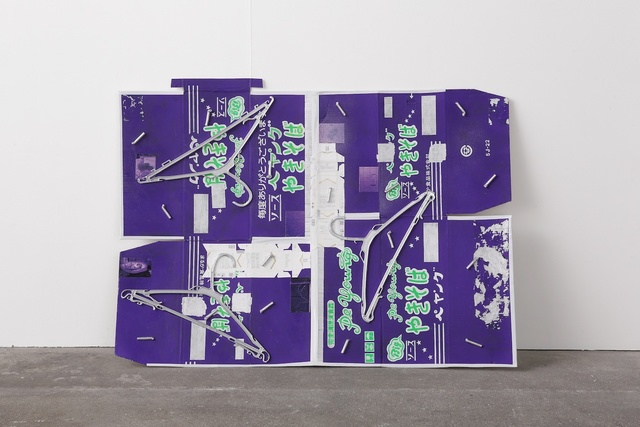 , 'Bitter Bug,' 2016, Gallery Side 2