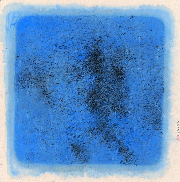 Zhang Yanzi, 'Inexhaustible 2', 2017, Galerie Ora-Ora