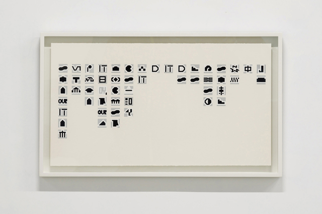 , 'My Galleries I - All the Same? (Map of Galleries / Depicting Galleries),' 2016, Mind Set Art Center