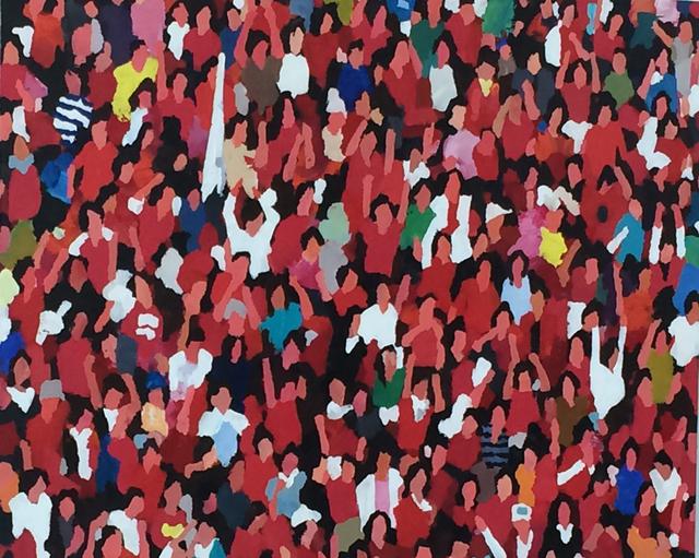 , '군중,' 2014, Gallery Imazoo