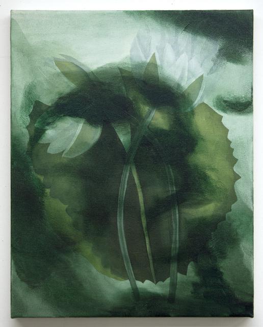 , 'Antagonist Protocol,' 2017, KOKI ARTS