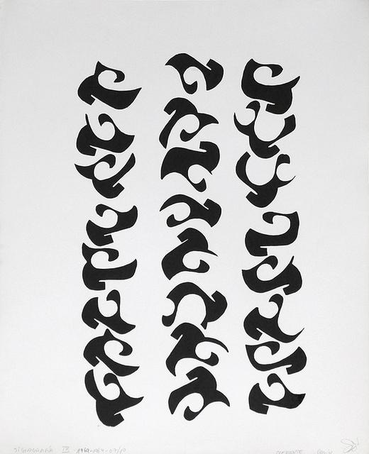 , '4 Poemas visuales (Instalación de 6 obras) Edición 1984,' 1984, Galería del Paseo