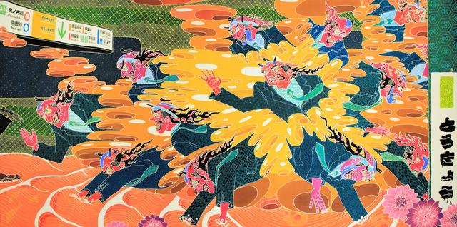 , 'Taking off Train,' 2017, Sokyo Gallery