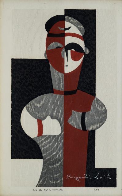 Kiyoshi Saito, 'Haniwa', 1960, Print, Woodcut Printed In Colours, Roseberys