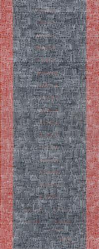 , 'Path - Chant - 12,000CM ,' 2007, Galerie du Monde