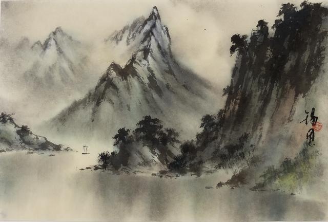 , 'Landscape V 山水圖 (五) ,' 2015, Our Gallery