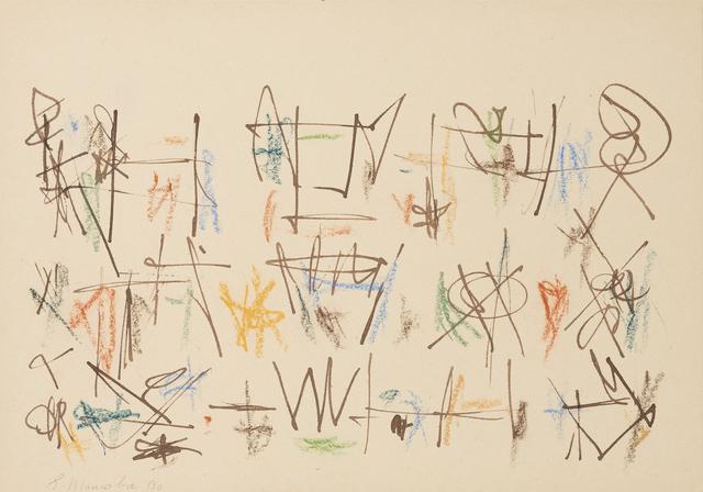 Ernest Mancoba, 'Untitled', 1990, Galerie Mikael Andersen