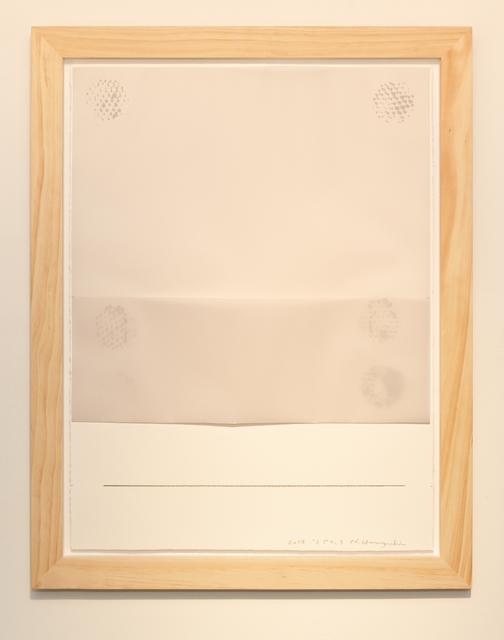 Noriyuki Haraguchi, 'Work on Paper 3 Gesture', 2019, Asia Art Center