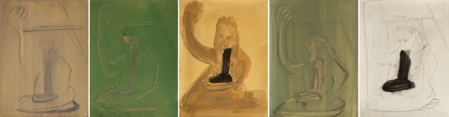 , 'RUMINATION AFTER Gertrude-Quastler (Hesam Rhamanian),' 2018, Galerie Krinzinger