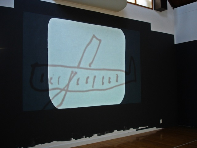 , 'Films From Non-Existent In The Everyday World?,' 2012, West Den Haag