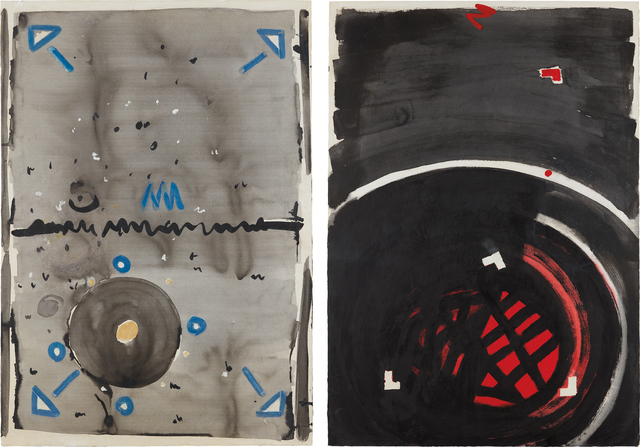 Anna Maria Maiolino, 'Disco', 1984, Phillips