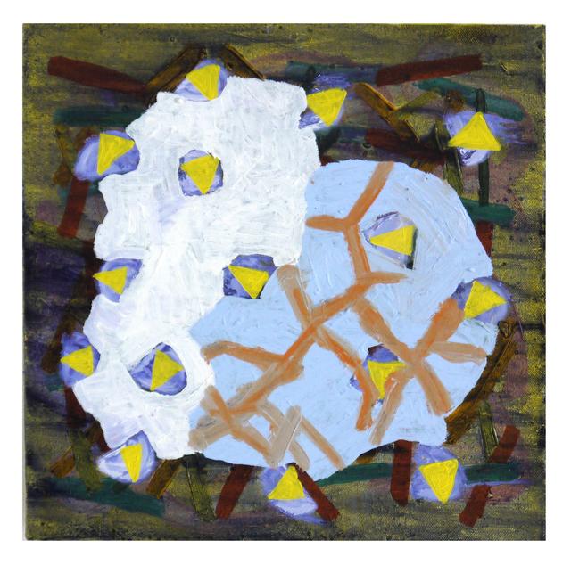 , 'Split,' 2017, FRED.GIAMPIETRO Gallery