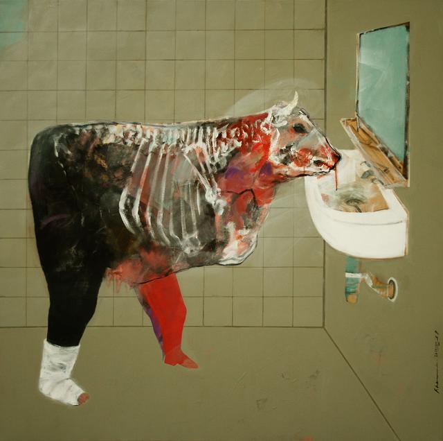 , 'Bathroom Mirror I,' 2017, Contemporary Art Platform Kuwait