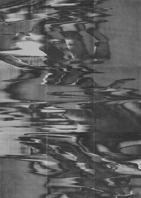 Rad Husak, 'Trace XVII', 2019, Dellasposa
