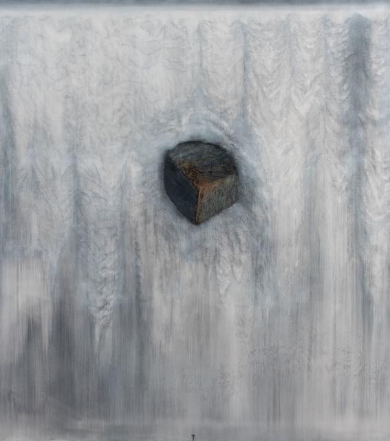 Shiori Eda, 'Mikkai', 2019, Painting, Oil on canvas, A2Z Art Gallery