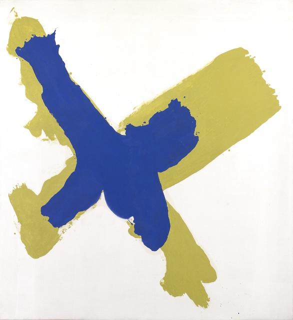 , 'Waycross,' 1962, Vallarino Fine Art