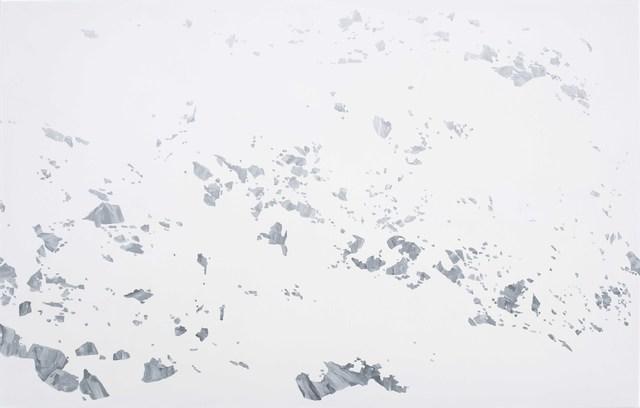 , 'AL2014.084,' 2014, AROUNDSPACE GALLERY